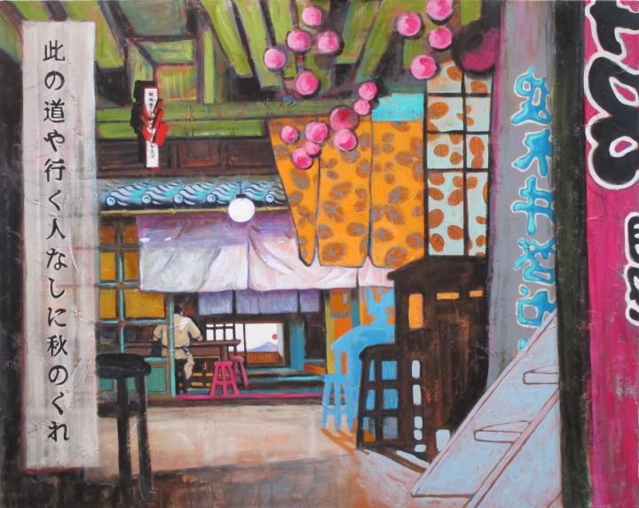 Intérieur japonais n°12