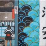 Intérieur japonais – petit format 10