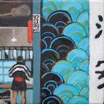 Intérieur japonais – petit format 10 net vendu Val