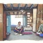 Int jap-croquis 50 2014-2018-2019 a vendre